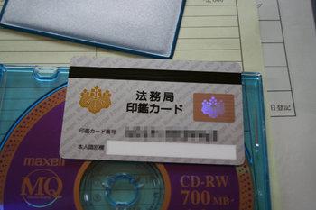 pochisuma_03.jpg