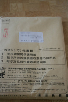 pochisuma_07.jpg